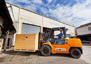 mail konpou co jp loc us 施設のご紹介 清水港での輸出入は柏栄トランス