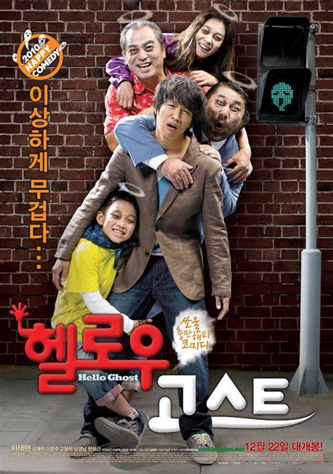 film ghost korean drama hancinema s film review quot hello ghost quot hancinema the