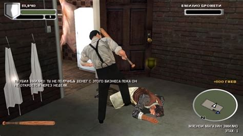 godfather game for pc full version free download kickass the godfather game free download full version for pc