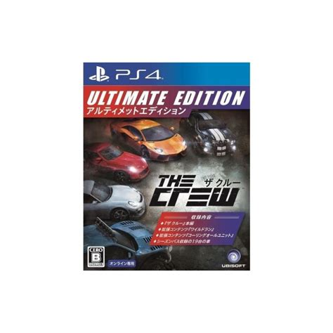 Ultimate 4 Ps4 ubisoft the crew ultimate edition sony ps4 playstation 4