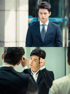 film korea i remember you seo in guk in quot remember you quot hancinema the korean