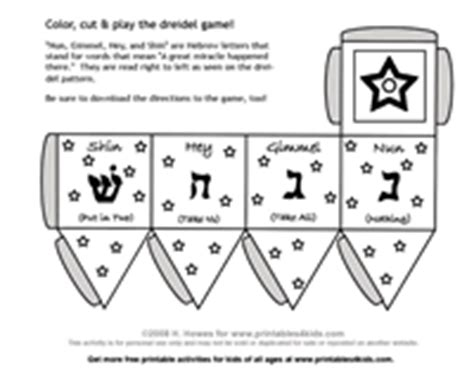 printable directions for dreidel game printables4kids free coloring pages word search puzzles