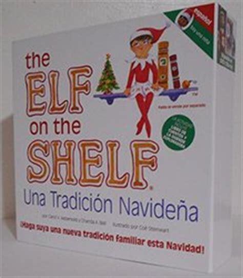 Shelf En Español the on the shelf en espanol edition check back soon blinq