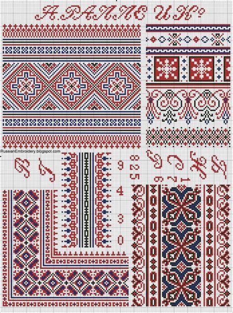 c find pattern kaspari dek 1913 rjabina pattern zps9f0d0b00 jpg photo