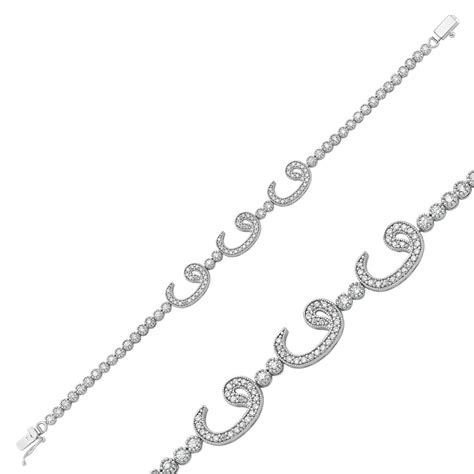 Waw Silver Waterway Bracelet   Islamic Jewelry StoreIslamic Jewelry Store   ????????? ???????