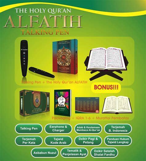 Al Quran Alfatih Al Fathan A4 al quran talking pen al fatih agen al quran epen