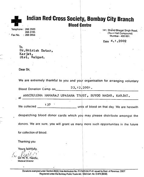 Blood Donation Letter Invitation Sle Invitation Letter For Blood Donation C