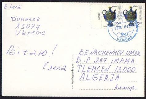 lettere ucraine l enveloppe 1er jour plus qu un timbre quot le monde en