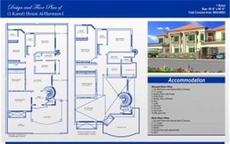 one kanal house plan 1 kanal house plans civil engineers pk