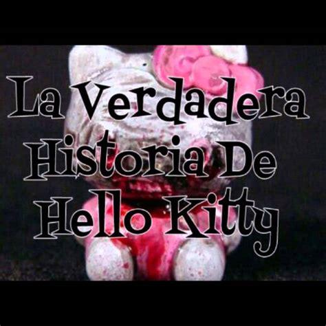 imagenes de hello kitty la verdadera trasnochepop 53 la verdadera historia de hello kitty