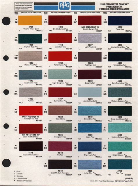 ford paint colors paint chips 1994 ford aerostar mustang colors ford