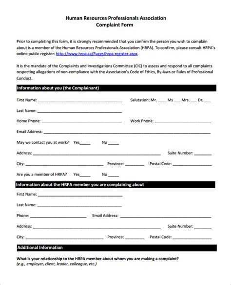 complaint form sle hr form sle employee complaint form on company