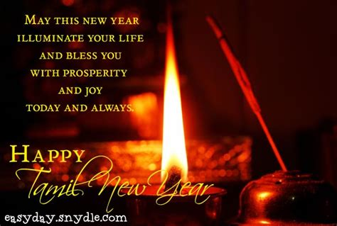 new year tamil messages happy tamil new year wishes easyday