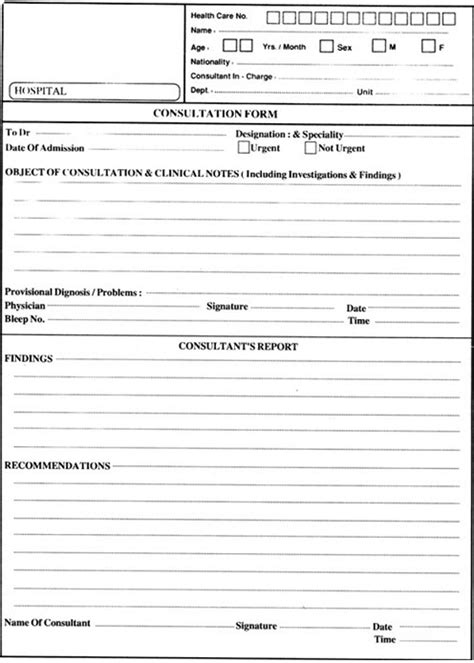 consultation form consultation form used in king fahd hospital and studie