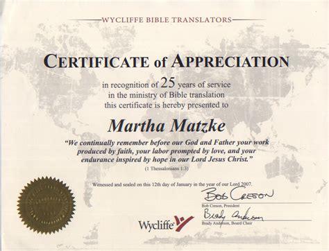 certificate of appreciation بحث google certificate of