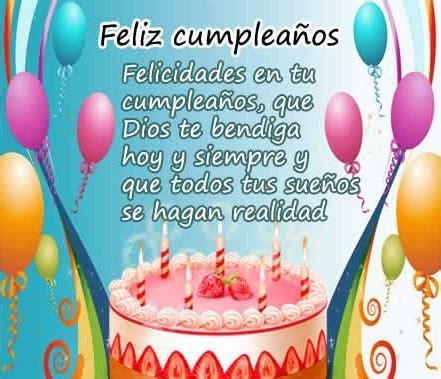 imagenes para cumpleaños en facebook tarjetas de cumplea 241 os gratis para enviar por facebook