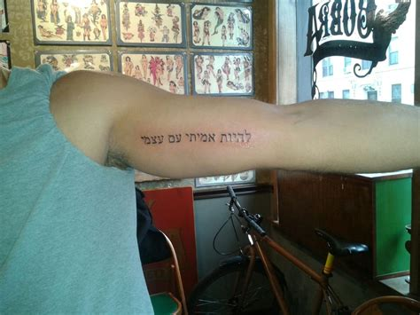 magic cobra tattoo my in hebrew quot be true to yourself quot yelp