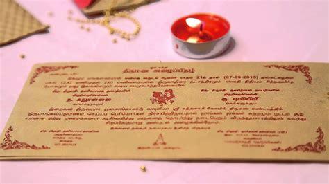 kajananan puviliny tamil hindu wedding invitation