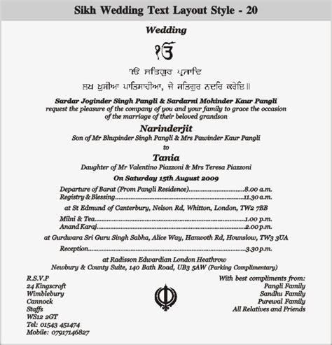 sikh wedding card template 15 magnificent sikh wedding invitations with unique font