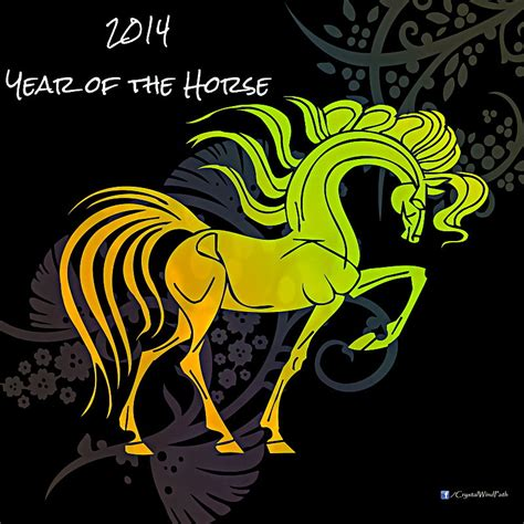 astro new year 2014 year of the 2014 wind zodiac