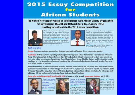 Essay Competition 2014 Pakistan by Essay Competition 2014 Pakistan Bamboodownunder
