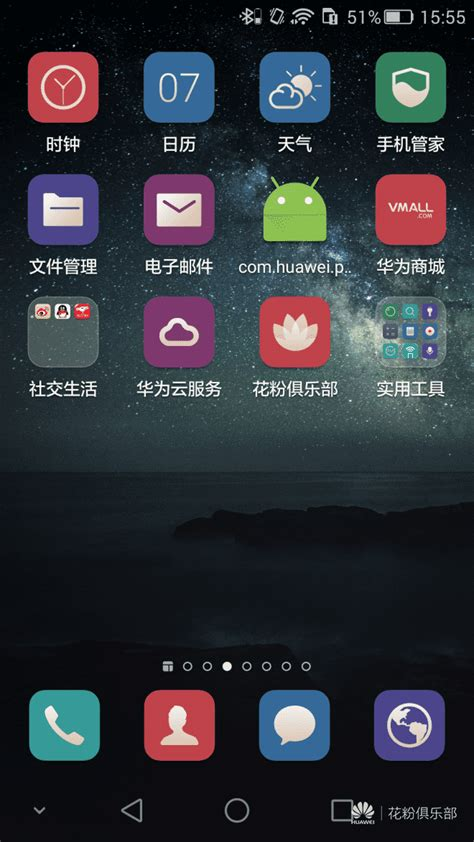 themes huawei all theme huawei mate s stock themes download