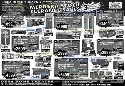 desa home theatre merdeka mega sale offers   aug