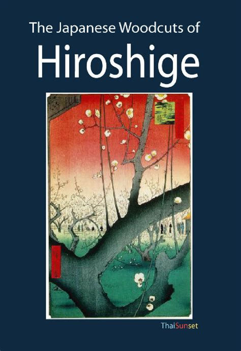 hiroshige books thaisunset publications