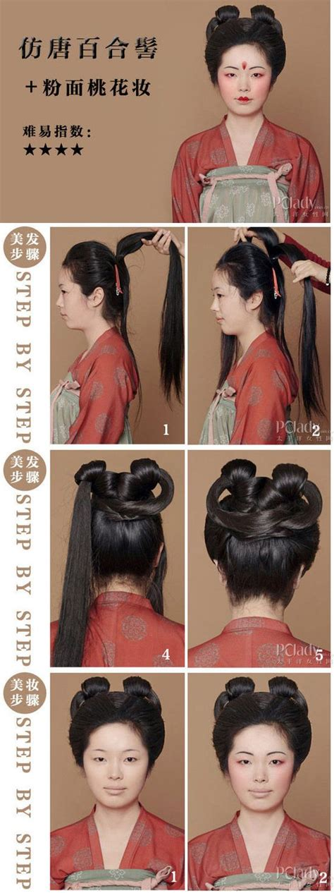 chinese hairstyles history step by step guide to recreating a tang dynasty hairstyle
