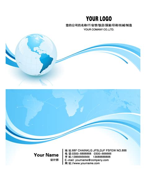 14 free business card design psd images free business