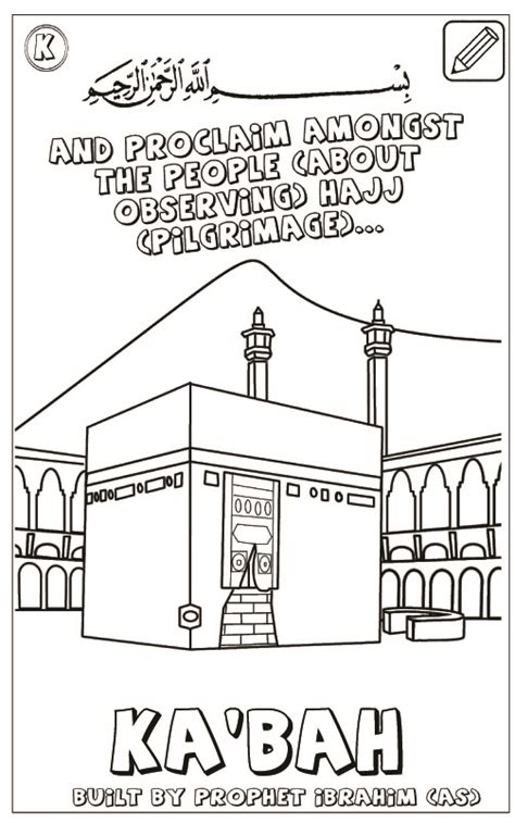 Hajj Coloring Pages Coloring Pages Hajj Coloring Pages