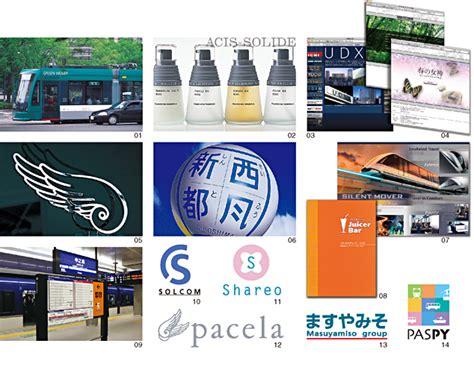 layout features to enhance communication コミュニケーションデザイン communication design 株式会社gkデザイン総研広島