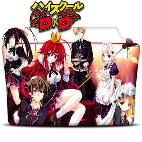 high school dxd anime folder by buddhajef on deviantart