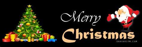 merry christmas sms  christmas day shayari