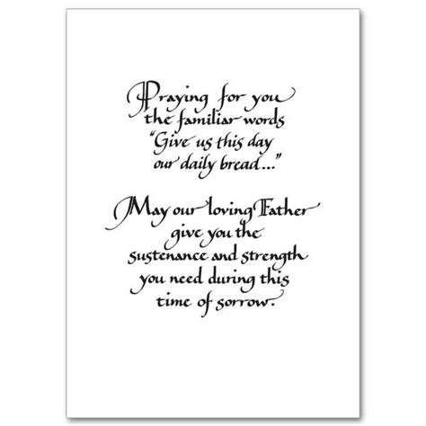 comfort text condolence card phrases
