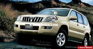 Used German Cars For Sale In Japan Export Import From Usa Used Cars Bizrice
