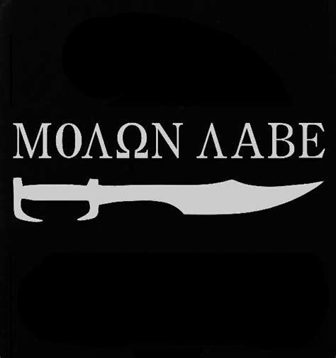 Design Mugs molon labe 174 laser engraved 25 ounce beer stein