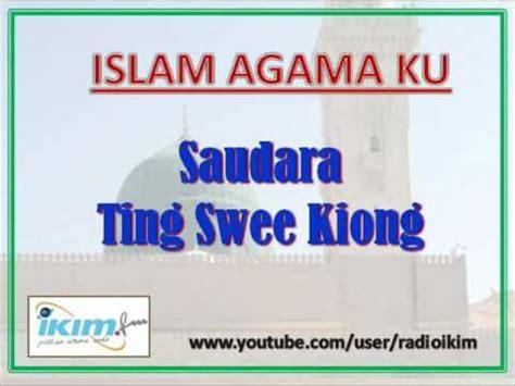 tutorial agama islam upi full download islam agamaku