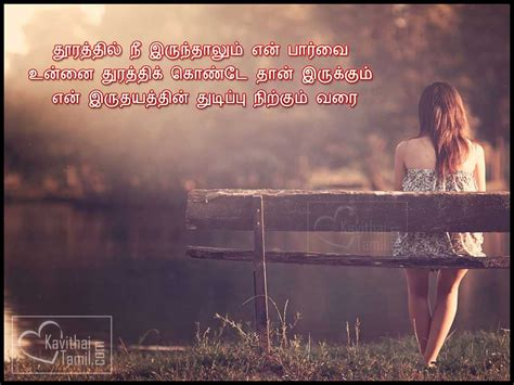 feeling lonely quotes lonely feeling quotes in tamil kavithaitamil