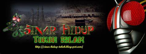 Tokoh Islam Al Kindi sinar hidup tokoh