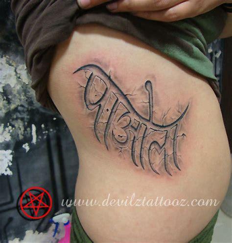 side tattoo designs ideas  men  women