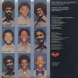 Power Of Attorney Records Power Of Attorney From The Inside Lp Polydor 中古レコード通販 大阪