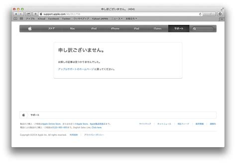 smc nvram 4 imac pro aapl ch macbook air mid2011 モデル用 efi firmware update 2 9 のアップデート