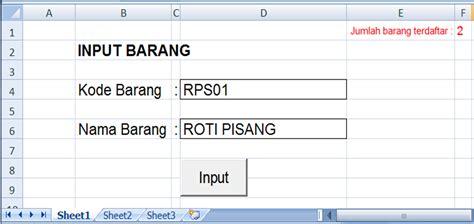 membuat form data siswa dengan accesss 2007 istiyanto com membuat aplikasi input data barang dengan menggunakan