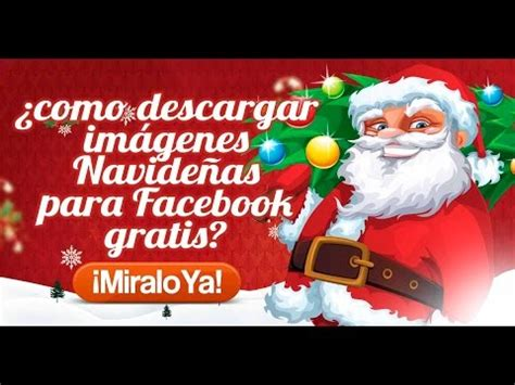 imagenes navideñas animadas para pc gratis 191 como descargar im 225 genes navide 241 as 2015 2016 para