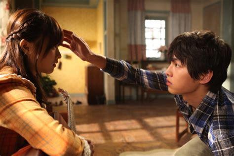 film korea a werewolf boy a werewolf boy 2012 1 2 2 5 4 a girl and her pet