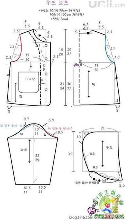 patrones y moldes de ropa gratis de vestidos de mujer para patrones gratis para hacer abrigos para ni 241 os03 ropa