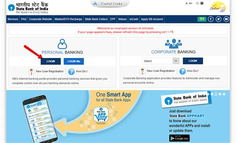 state bank of india banking login state bank of india banking login cc bank