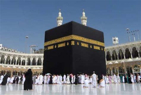 syarat menikah bagi laki laki muslim sesuai syariat islam