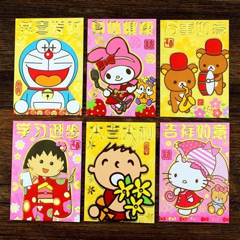 Cop Renteng Hello Melody Doraemon 1 2017 rooster new year hello melody doraemon packet festival